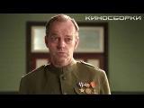 Отец Нео  Лучшие приколы  Приколы кино  КИНО СБОРКИ #213