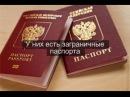 Иеромонах Рафаил Берестов против документов Паспорт СНИЛС ИНН мед страховка