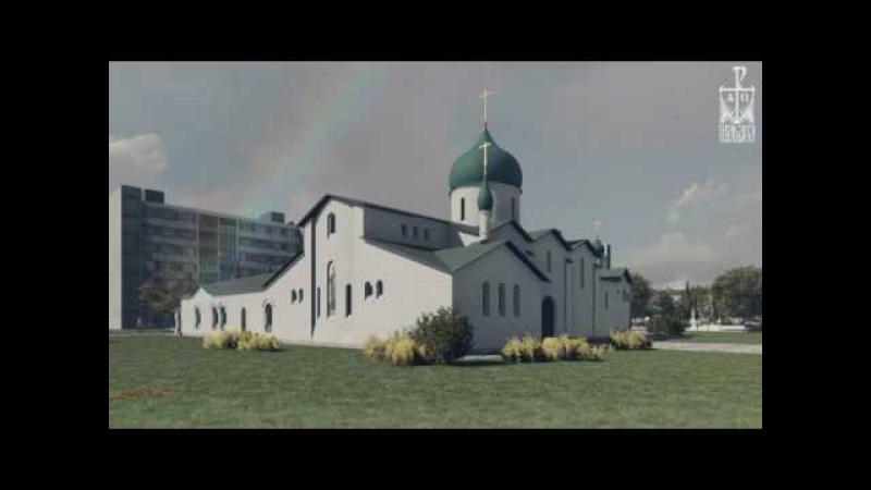доклад Гильдии Храмоздателей на тему Опыт проектирования и строительства мало ...