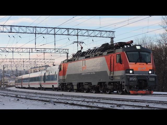 Электровоз ЭП20 009 с поездом № 710 Москва - Нижний Новгород ( Стриж )