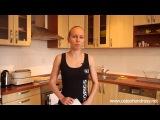 Семинар Секреты грамотного питания для здоровья позвоночника (Александра Бонина)