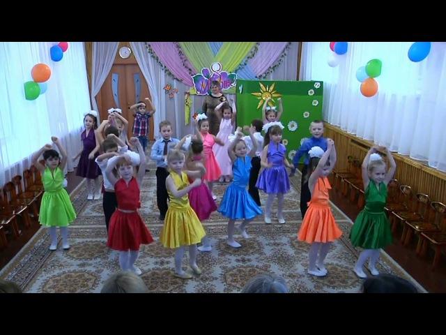 Танец на 8 марта. Несложный танец Мамба.