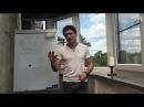 урок 3 Как сбалансировать свои эмоции и оставаться позитивным?