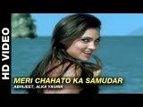Meri Chahato Ka Samundar - Jurm | Abhijeet, Alka Yagnik | Bobby Deol & Lara Dutta