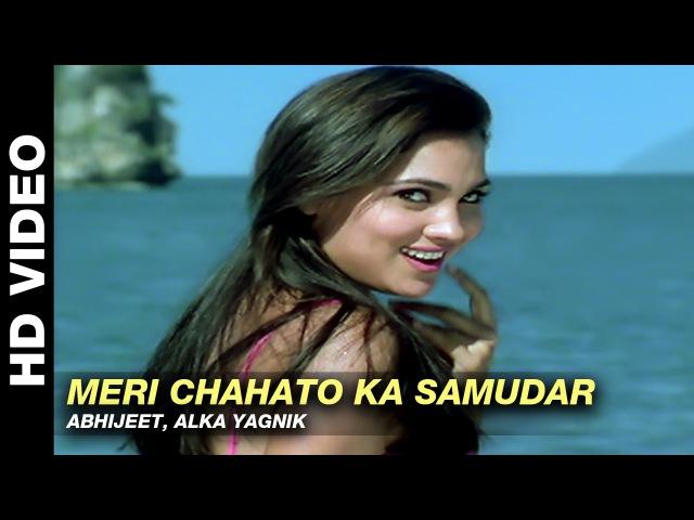 Meri Chahato Ka Samundar - Jurm | Abhijeet, Alka Yagnik | Bobby Deol Lara Dutta