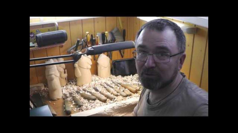 Про Богородский инструмент