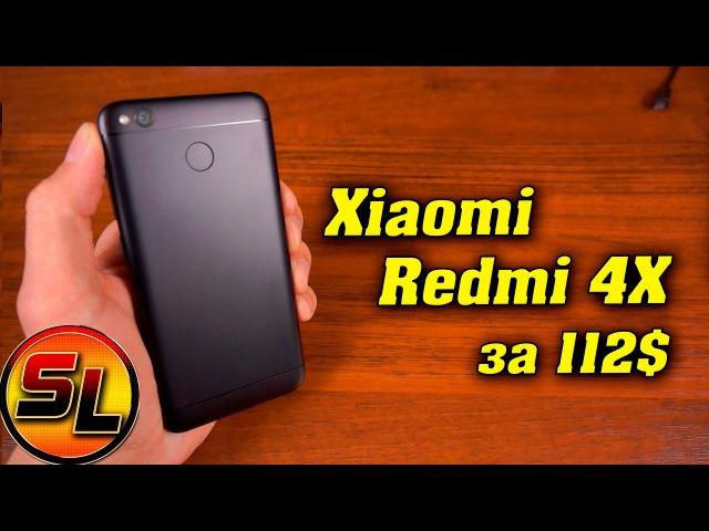 Xiaomi Redmi 4X полный обзор достойной замены Redmi 3S! | review