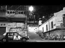 SHXCXCHCXSH - Drain This Lord (Hong Kong Night Trip)