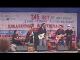 Группа Blues Doctors, Сергей Пронь, Даниил Крамер