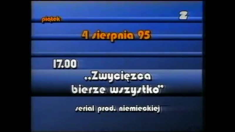 Программа передач и конец эфира (TVP2 [Польша], 03.08.1995)