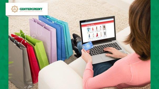 Как оплачивать услуги или товары через интернет?Сейчас есть много ин