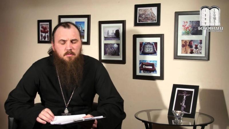 О мусульманах о.Максим Каскун