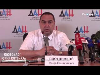 Захарченко к ВСУ: «Наказание ждёт каждого!»