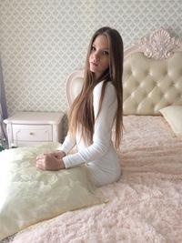 Руденкова Кристина