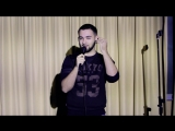 Stand up МГМСУ vol.3 №1 Гарик Оганисян