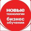 Тренинговая компания Михаила Казанцева