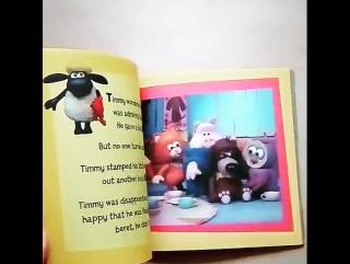 Книжечка о приключениях барашка Тимми