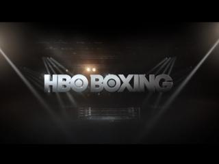 Roman Martinez vs Vasyl Lomachenko HBO