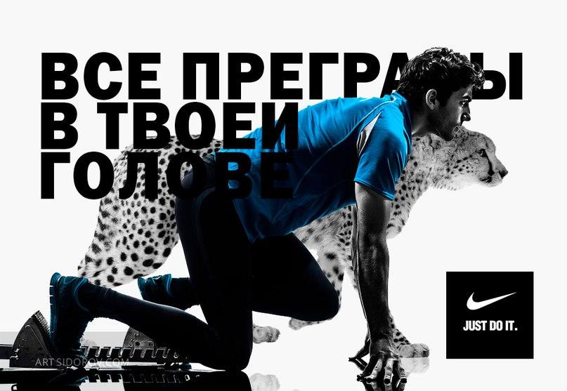 Андрей Сидоров | Москва