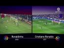 Сравнение финта Роналдиньо и Роналду