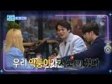 TV SHOW Превью с Сандарой и Громом на шоу канала MBC - Secretly Greatly