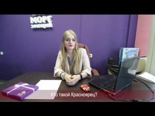 Анна Дмитриченко. Интервью