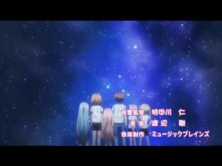 蘿球社ss ro-kyo-bu op get goal! (tv size)