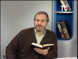 Лекция 2. Михаил Булгаков. Роман Белая гвардия