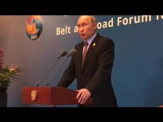 Путин о хакерских атаках: Майкрософт заявил, что за этим стоят спецслужбы США.