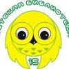 Детская Библиотека № 15 г. Челябинск