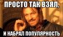 Анна Вспыхова фото #25