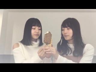 20161217 Showroom Seiji Reina