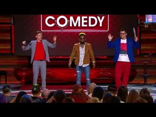 Премьера! Comedy Club - Ответы на все вопросы