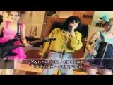 Валерий Залкин и Куклы Напрокат Чай выручай 1999
