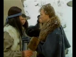 Аляска Кид 1 серия