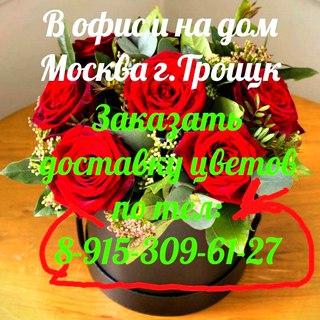 Букеты розы заказать букет на дом москва розы каплями