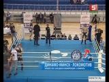 Бондарь vs Лужинский Кубок республики по смешанным единоборствам 2017
