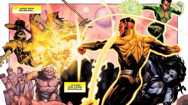 Синестро 3 Sinestro 3 Комиксы DC