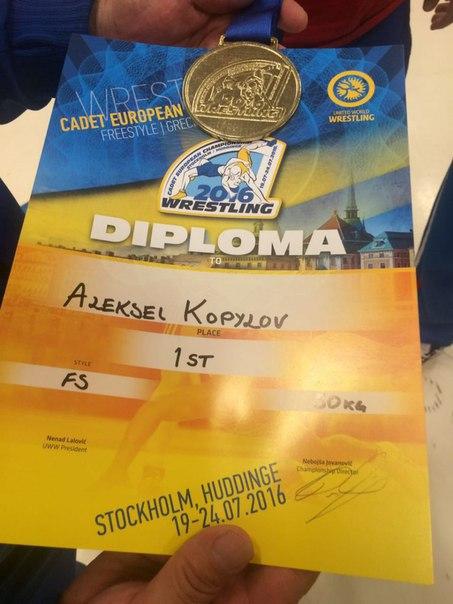 Борец из Якутии Алексей Копылов – победитель первенства Европы среди юношей 🏆