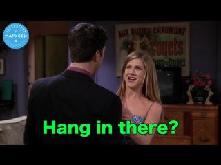 Hang in there / Английский с Марусей