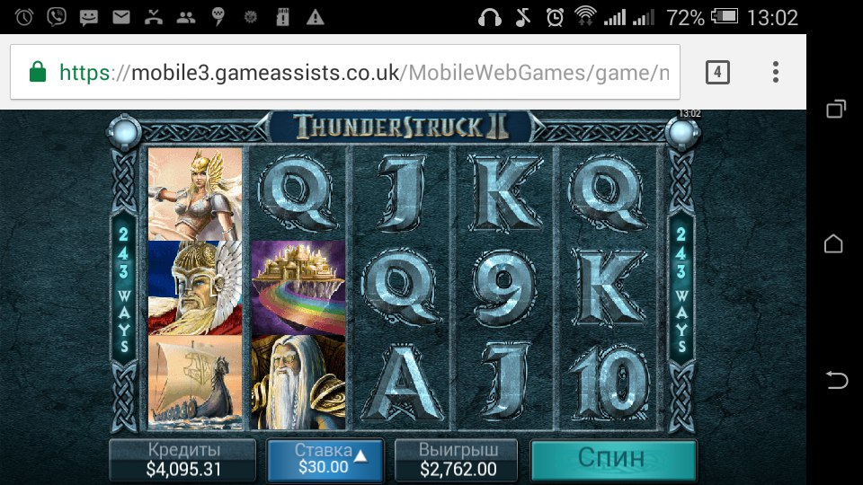 фото Gameassists co goldfishka mobile3 uk