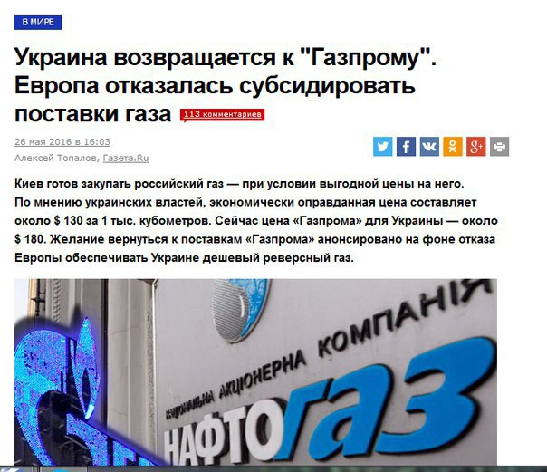 РОССИЯ и остальные - Страница 2 WwJi78t9tJY
