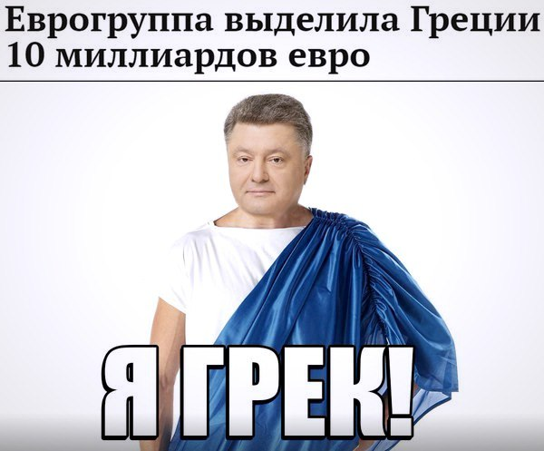 Осталось согласовать несколько моментов, - замглавы МВФ Липтон о переговорах в Киеве - Цензор.НЕТ 4842