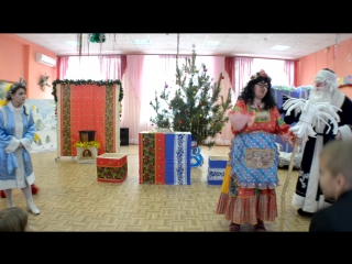 Сказка-игра «Новогодняя путаница» в Курском областном социальном приюте для детей и подростков (п.Поныри).