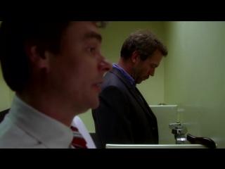 Доктор Хаус: Лучшие моменты - 3 сезон