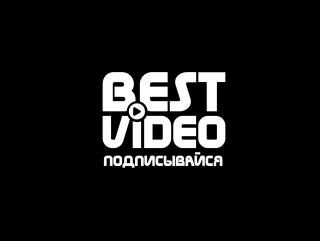 Только лучшее - только Best Video
