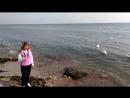 Чёрное море Республика Крым г.Евпатория 15.03.2017