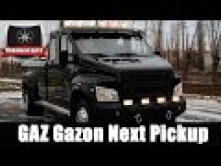 GAZ Gazon Next Pickup / ГАЗ Газон Next Pickup (Обзор Авто)   AutoReview