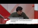 О левых лозунгах власти... - Ю.Болдырев в программе Точка зрения 03.02.2017