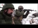 Новороссия: Репортаж с передовой